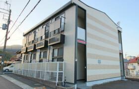 1K Apartment in Fujimidai - Otsu-shi