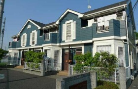 2LDK Apartment in Sakahama - Inagi-shi