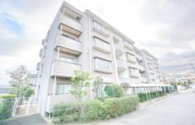 横浜市青葉区あかね台-3LDK公寓大厦