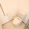 3LDK Apartment to Rent in Osaka-shi Naniwa-ku Toilet