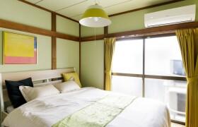 2LDK House in Higashiogu - Arakawa-ku
