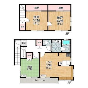 1SLDK House in Tsurumaki - Setagaya-ku Floorplan