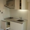 1K Apartment to Rent in Bunkyo-ku Kitchen