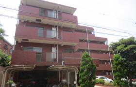 大田區上池台-1DK公寓大廈