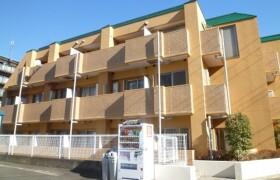 1LDK Apartment in Kamiyugi - Hachioji-shi