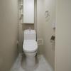 3LDK Apartment to Buy in Yokohama-shi Nishi-ku Toilet