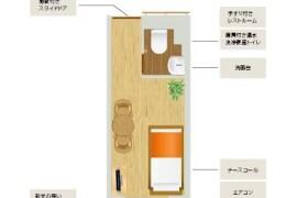 1R {building type} in Sekimachihigashi - Nerima-ku
