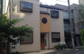 1K Apartment in Uguisudanicho - Shibuya-ku