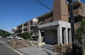 3LDK Apartment in Yokodai - Yokohama-shi Isogo-ku