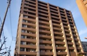 名古屋市中区正木-4LDK公寓