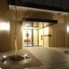 3LDK Apartment to Buy in Yokohama-shi Naka-ku Entrance
