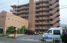 平塚市 山下 4LDK マンション