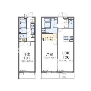 1K Mansion in Higashihashimoto - Sagamihara-shi Midori-ku Floorplan