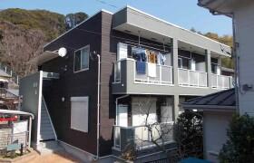 1K Apartment in Kinukasasakaecho - Yokosuka-shi