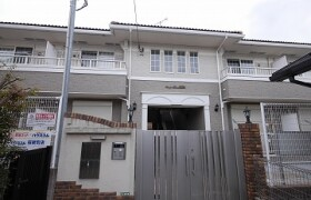 1K Apartment in Kinuta - Setagaya-ku