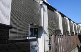 1LDK Terrace house in Chuocho - Meguro-ku