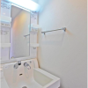 2DK Apartment to Buy in Setagaya-ku Washroom