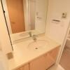 3LDK Apartment to Buy in Naka-gun Oiso-machi Washroom