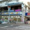1DK Apartment to Rent in Kawasaki-shi Miyamae-ku Drugstore