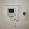 3DK Apartment to Rent in Kawasaki-shi Takatsu-ku Security
