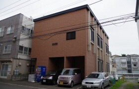 Whole Building {building type} in Misono 3-jo - Sapporo-shi Toyohira-ku