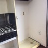 1K Apartment to Rent in Sagamihara-shi Chuo-ku Outside Space