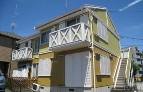 2DK Apartment in Wada - Tama-shi