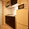 1K Apartment to Rent in Chuo-ku Kitchen