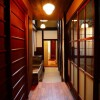 8K House to Buy in Kyoto-shi Kamigyo-ku Interior