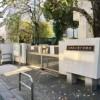4LDK Apartment to Rent in Bunkyo-ku Interior
