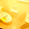 3LDK House to Buy in Setagaya-ku Toilet