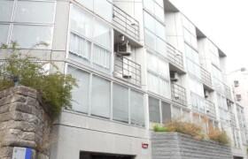 1LDK Mansion in Daimachi - Yokohama-shi Kanagawa-ku