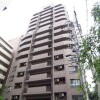 3LDK Apartment to Rent in Nagoya-shi Higashi-ku Exterior