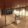 3LDK Apartment to Buy in Chofu-shi Building Entrance