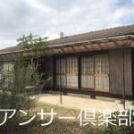 5DK House