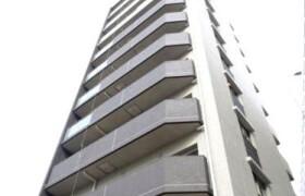 和光市本町-3DK公寓大厦
