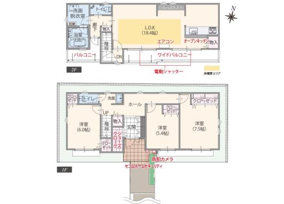 3LDK House to Buy in Nishitokyo-shi Floorplan