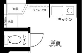 足立区 - 中央本町(1、2丁目) 简易式公寓 1K
