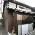2SK House