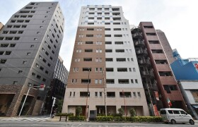 2SLDK Apartment in Higashinihombashi - Chuo-ku