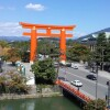 1K Apartment to Rent in Kyoto-shi Yamashina-ku Leisure / Sightseeing