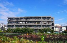 3LDK Apartment in Araisono - Sagamihara-shi Minami-ku