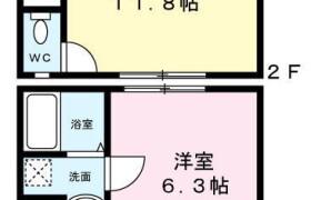 1LDK Terrace house in Sakaecho - Yoshikawa-shi