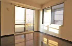 多摩市桜ケ丘-3LDK公寓大廈