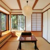 5LDK House to Buy in Ashigarashimo-gun Hakone-machi Japanese Room