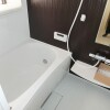6LDK House to Buy in Otsu-shi Bathroom