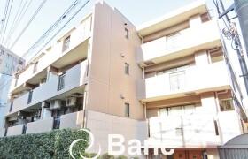 1SLDK {building type} in Megurohoncho - Meguro-ku