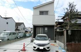 4DK House in Yodo shimmachi - Kyoto-shi Fushimi-ku