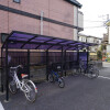 2DK Apartment to Rent in Ageo-shi Shared Facility