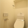 2SDK Apartment to Buy in Tachikawa-shi Toilet